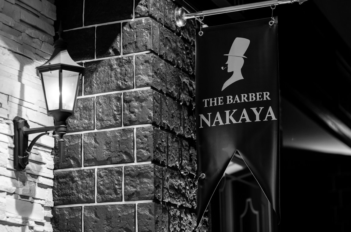THE BARBER NAKAYA外観